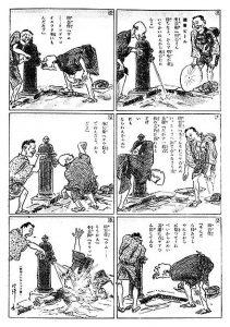 1902. Apparition du manga